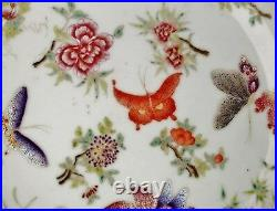 IMPERIAL YONGZHENG BUTTERFLY & FLOWER BOWL 1700s Qing Antique Chinese Porcelain