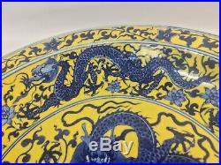 Imperial Chinese Antique Ming to Qing Dynasty Yellow Enamel Nine Dragons Charger