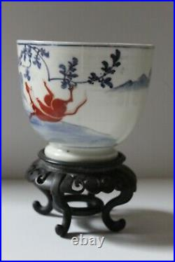 Imperial Chinese Playing Horses GOODLUCK vase from prominent estate