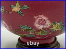 Imperial Chinese Yongzheng Ruby Ground Falangcai Bowl Qing Dynasty