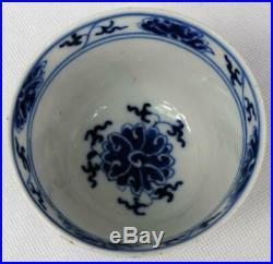 Imperial ReignKaishu Mark Antique Chinese Tea Bowl/ Porcelain CupQianlong Era