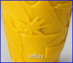 Imperial Yellow Peking Glass Vase c1900 Figural carvings of children mountains