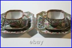Imperial export Chinese tea cup and plate set from prominent estate