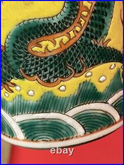 Imperial yellow porcelain Chinese Dragon Brush Pot Vase Antique VTG 4 Character