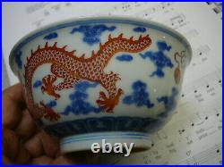 Important imperial Chinese blue white iron red dragon bowl Yongzheng mark period