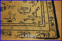 LATE1800s ANTIQUE CHINESE NING-XIA DYNASTY IMPERIAL RUG RUG 5'11 X 7'9' FOO DOG