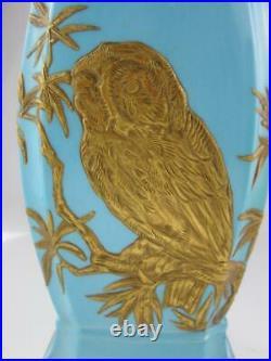 Large Antique 19th Century Royal Worcester Porcelain Vases 1882