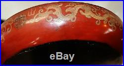 Large Chinese Qing Dy. Imperial red cinnabar lacquer sacrifice vessel