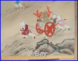 Large Chinese Scroll Painting Signed Rare Imperial Figures Emperor Riches Marked