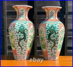 Large Pair Chinese Imperial Five Claw Green Dragon Vases 37.5cm Perfect
