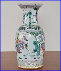 Late Qing Chinese Porcelain Vase Imperial Figures Famille Rose 43.5 cm Antique