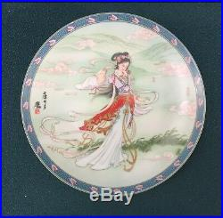 Legends of West Lake from Imperial Jingdezhen Porcelain of China (Collectible)
