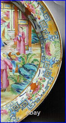 MASSIVE Chinese Famille Rose Mandarin Porcelain Platter Tray Imperial Courtyard