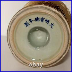 Magnificent Imperial Ming Dynasty Mark 9h Xuande Period Wine Gilded Porcelain