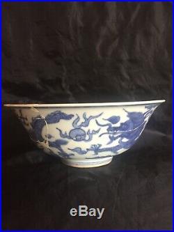 Ming Jiajing (1521-1567) Imperial Dragon Bowl 21cm Diameter 3 x 5 Clawed Dragons