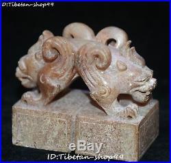 Natural Hetian Old Jade Wealth Pixiu Beast Dynasty Imperial Seal Stamp Signet