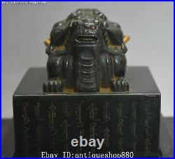 Natural Jasper Green Jade Carving Pixiu Dragon Beast Imperial Seal Stamp Signet