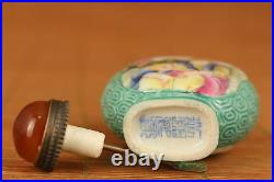 Noble gift old porcelain hand painting royal girl statue snuff bottle collection