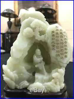 OLD Chinese Imperial White Jade Mountain with a Scholar. Qing or Earlier