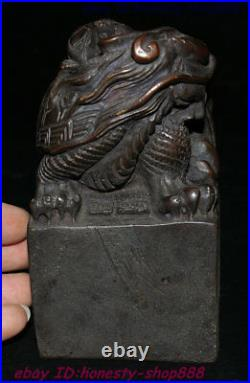 Old China Bronze Dragon Tortoise Turtle imperial Seal Stamp Signet Statue 5 inch
