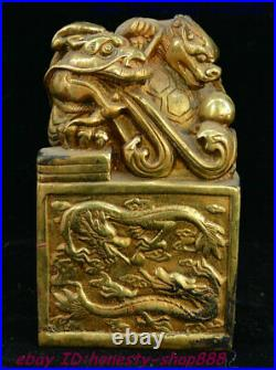 Old China Dynasty Bronze Gilt Dragon Tortoise Turtle imperial Seal Stamp Signet