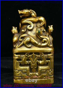 Old China Dynasty Bronze Inlay Gem Totems Pixiu Beast imperial Seal Stamp Signet