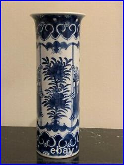 Old Chinese Signed Kangxi Period Blue & White Imperial Figures & Floral Vase