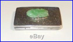 Old Small Chinese Silver Imperial Green Fruit Shape Jade Pill Box