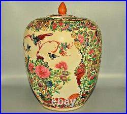 Original Vintage Antique Chinese Imperial Famille Rose Porcelain Vase Ginger Jar