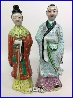 Pair Antique Chinese Imperial Courtier Noble Man Lady Painted Figures Figurines