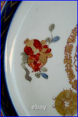 Pair Antique Japanese Porcelain French Royal Armorial Chinese Exportware Plates