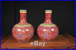 Pair Chinese Jingdezhen Porcelain Vases Bulbous Urns Imperial Red
