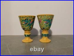 Pair Chinese Yellow Porcelain Dragon Stem Cups in Imperial Ming Style