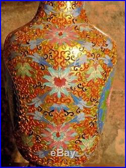 Pair Of 33 Cloisonne Lamps Imperial Raised Style, Chinese Vase 24k Gold Wash