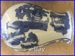 Pair Of exquisite, rare Chinese imperial blue and white Gu form vase
