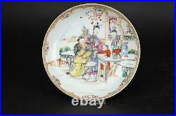 Perfect Chinese Porcelain Rose Mandarin Figure Plate 18th Century imperial scene