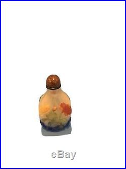Polychrome Possible Imperial Peking Glass Snuff Bottle