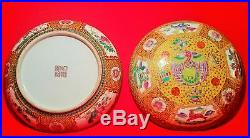 Qianlong chinese antique box vtg art porcelain bowl famile rose imperial yellow