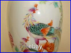 Qing Dynasty, China 18th-Century Chinese Vase Imperial Ceramic Circa 1750-1780