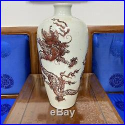 Qing Dynasty Copper-Red Decorated With 2 Imperial Dragon Large Vase 13