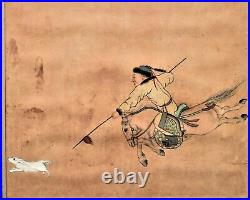 Qing Dynasty pigment on paper framed Imperial hunting figurine artwork