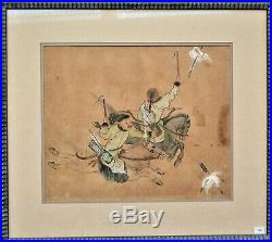 Qing Dynasty pigment on paper framed Imperial hunting figurines artwork