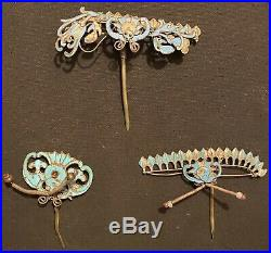 Quing Dynasty Tian Tsui Jewelry Imperial Chinese Early 19th Century