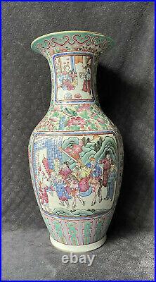 RARE 19th Century Chinese Canton Famille Rose Imperial Scenes Monumental Vase