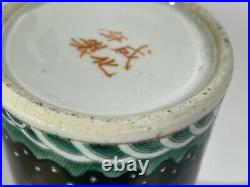 RARE Qing Dynasty Famille Noire Kangxi Period Imperial Dragon Brush Pot 18th C