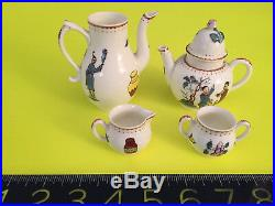RARE Vintage/Antique Royal Worcester Early Re. CHINESE miniature TEA/COFFEE SET