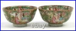 ROYAL Interest Pair of Antique Chinese Porcelain Canton Bowls Late 19thC Q Mary