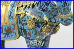 ROYAL PALACE Gilt Bronze Cloisonne Tang Horse ZODIAC w Stand (13 H x 14.5 W)