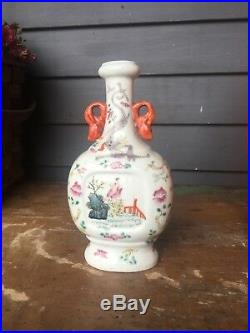 Rare 18th C Imperial Qianlong 4 Chtr Kaishu Mark & Period Chinese Vase