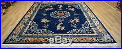 Rare 1910's Imperial Chinese Ningxia Rug Qing Dynasty Shou Symbol 10Ft x 13Ft